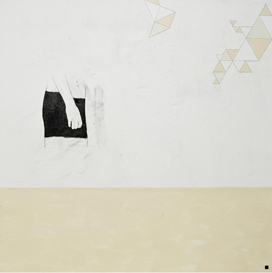 Sinistra, 2014