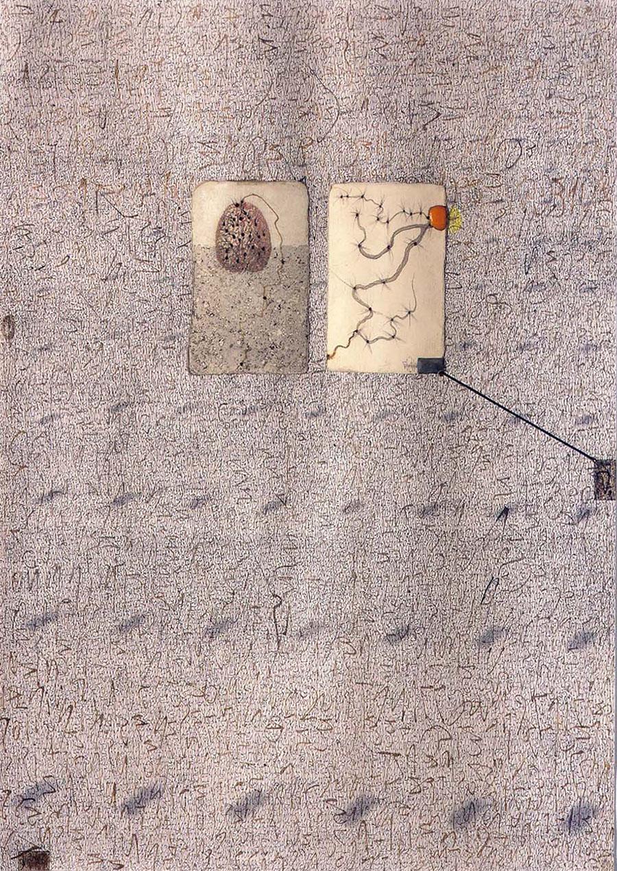 Carta de l'univers 33, 2002