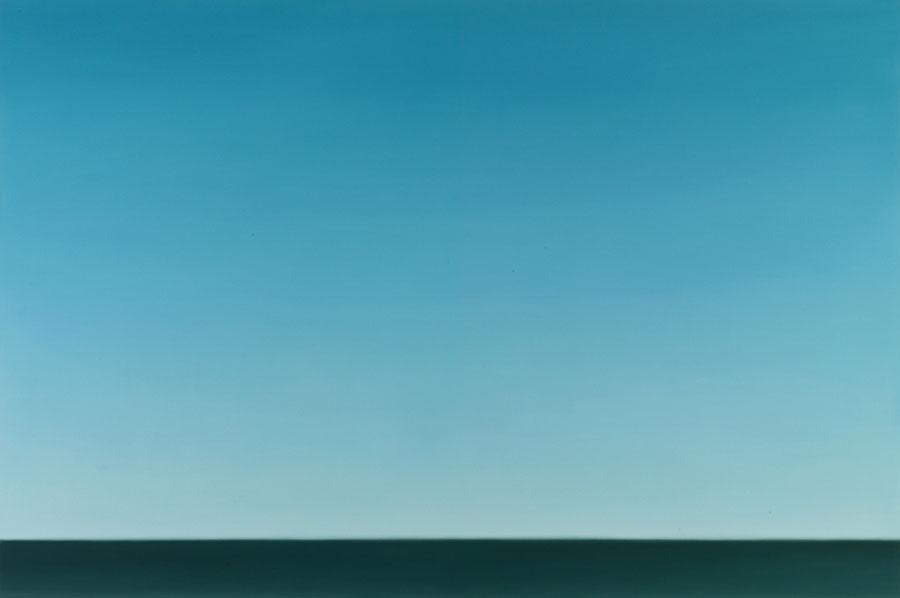 Horizon 23, 2008