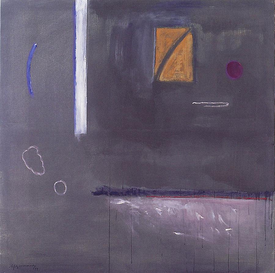 Ressonància, 1999