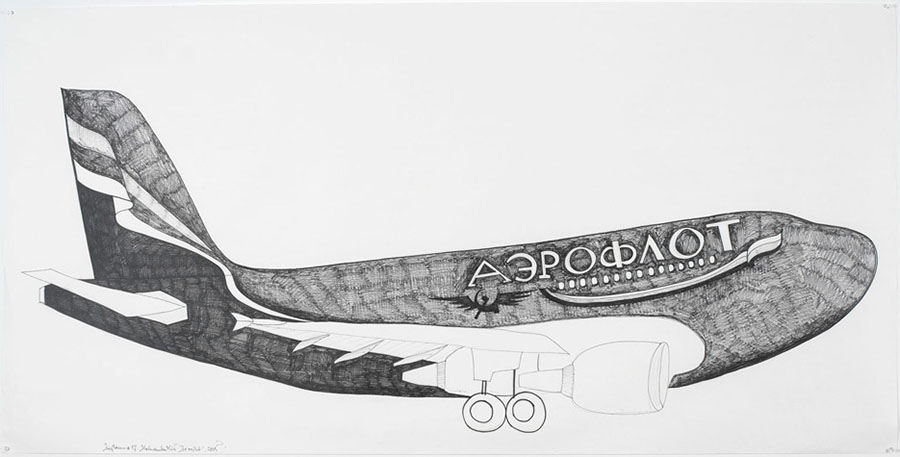 Airplanes # 17 (Aeroflot), 2005
