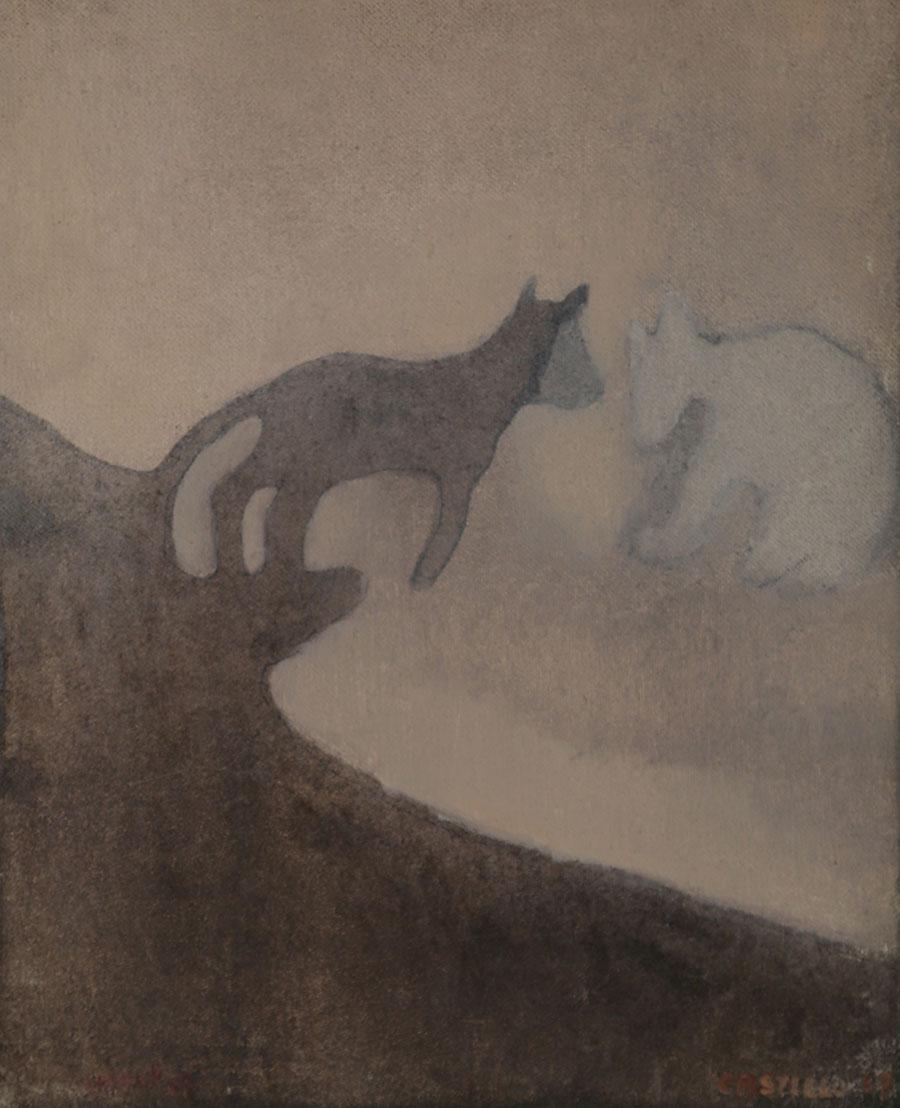 Composition (2057), 1967