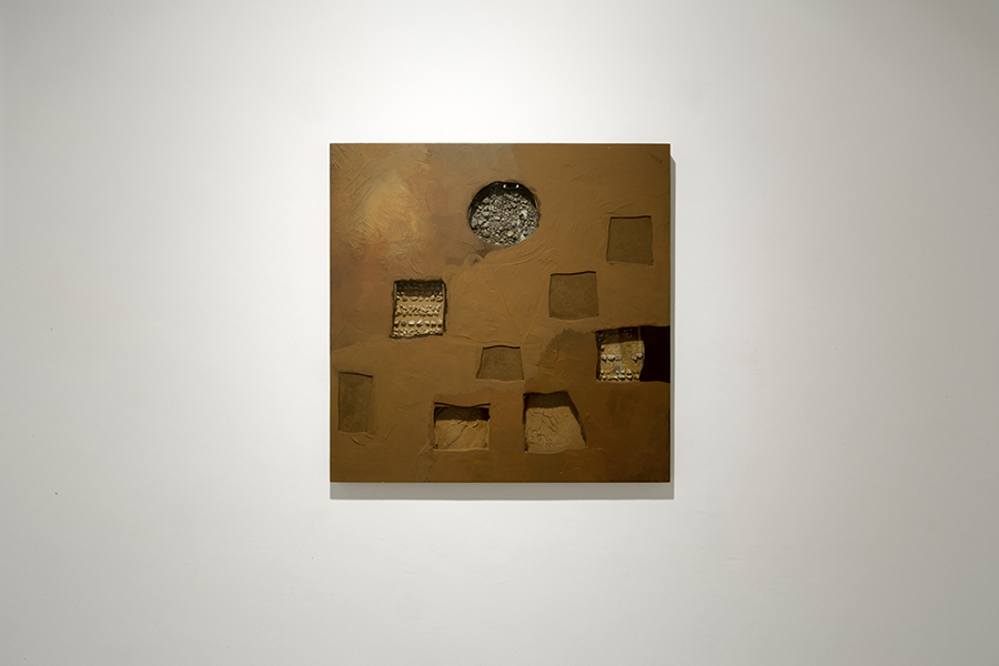 Terra i forats, 1985