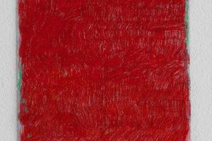 Untitled (Filtro rojo II), 2018