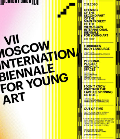 moscow-international-biennale